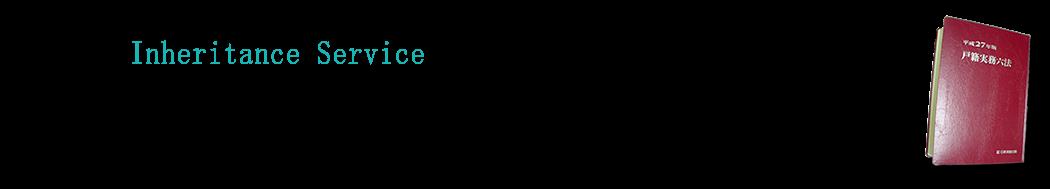 inheritance-1050x189-k6-1050x189